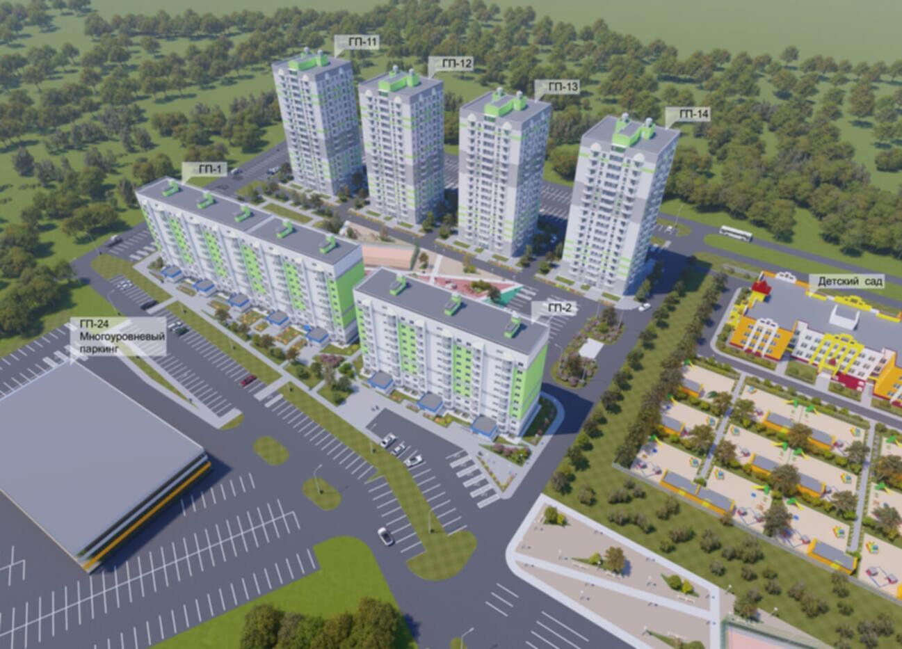 Покупайте квартиры в новом жилом комплексе в районе Лесобазы