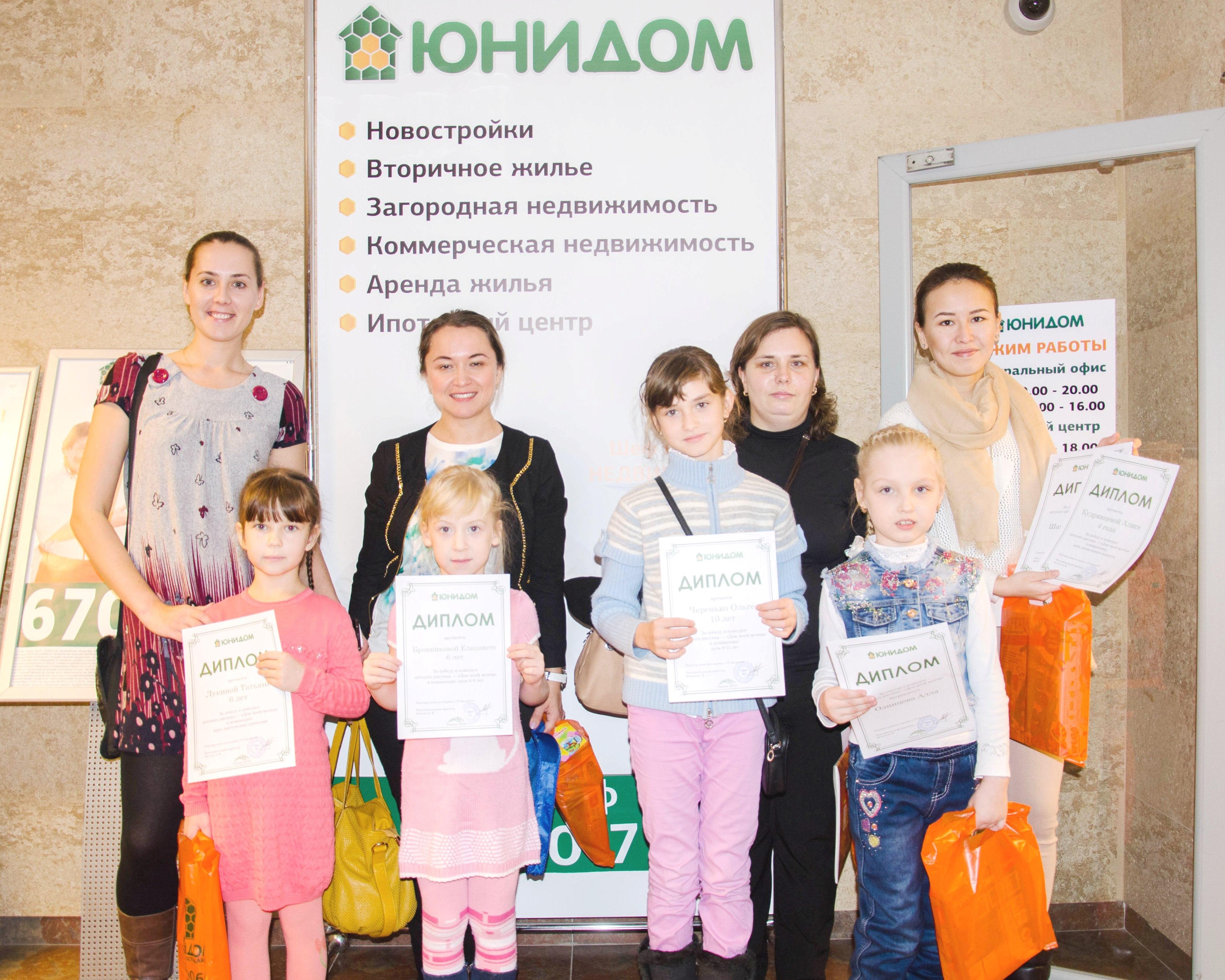 Подарки нашли своих обладателей – победителей конкурса «Дом моей мечты»