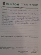 Парфенова Людмила Валентиновна о работе Марата Айткужинова