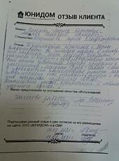 Киселева Лариса Борисовна о работе с Дворниковой Ларисой