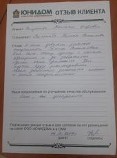 Колупаева Татьяна  Егоровна о работе Вагановой Галины