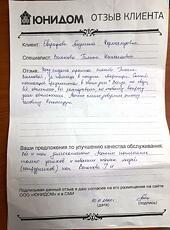 Еврафова Людмила о работе с Вагановой Галиной Николаевной