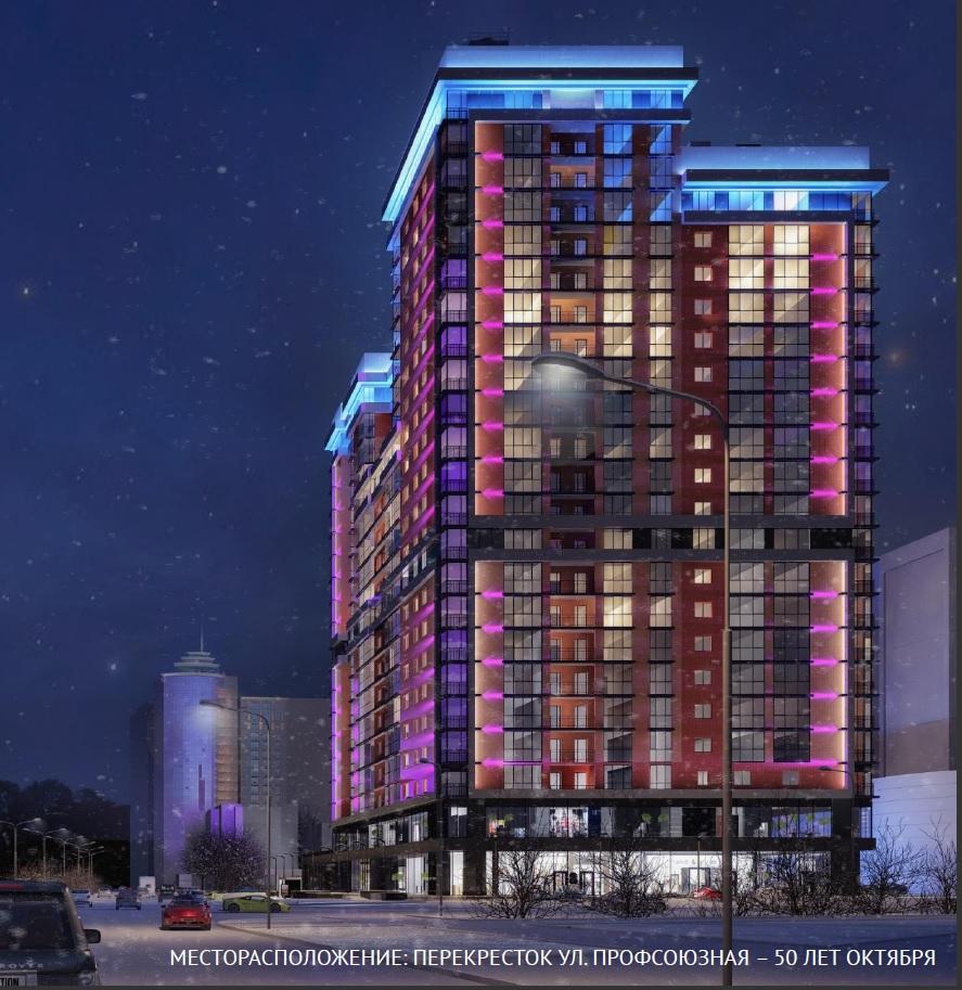 Открыты продажи в новом жилом комплексе бизнес - класса в центре Тюмени!