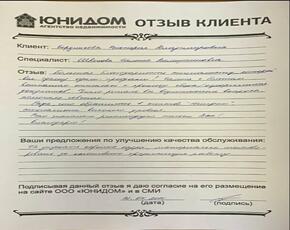 Бертникова Виктория о работе Швецовой Галины