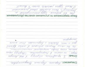 Ткаченко Наталья о работе Карелиной Людмилы