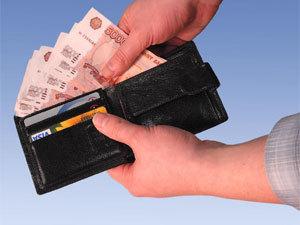 Пять способов вложить деньги в недвижимость