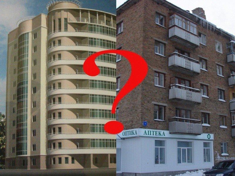 Новая квартира vs новостройка