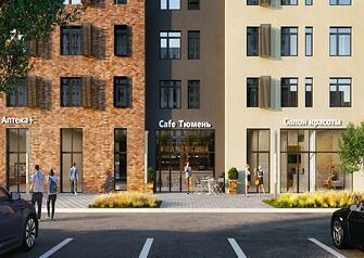 Эксклюзивные квартиры в самом центре Тюмени по низким ценам с отделкой в подарок. Звоните прямо сейчас по телефону: (3452) 516 – 090 и записывайтесь. Вы сможете отправиться на просмотр с нашим специалистом и забронировать за собой понравившуюся квартиру. Акция действует до 25 марта 2021 года.