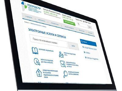 За три месяца 2021 года нотариусами подано свыше 8 тысяч заявлений об учете и регистрации недвижимости