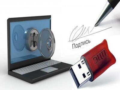 Тюменцы могут подать документы на оформление недвижимости через «личный кабинет» на официальном сайте Росреестра