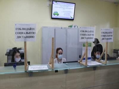 Тюменцы могут забрать не востребованные вовремя в МФЦ документы о недвижимости в архиве Кадастровой палаты