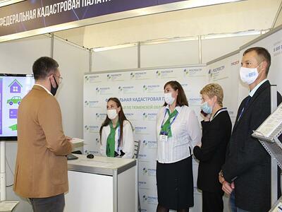 На выставке «ИНФОТЕХ-2021» были представлены новые электронные сервисы в сфере учета и оборота недвижимости