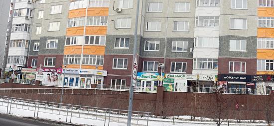 Офис в 1 Тюменском