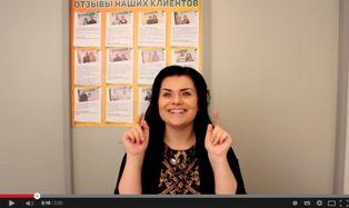 Видео-поздравление с Днем Защитника Отечества