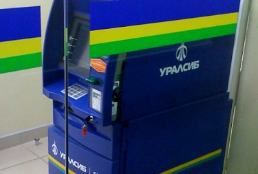 Банк УРАЛСИБ снижает ставки по ипотеке для клиентов агентства «ЮНИДОМ»