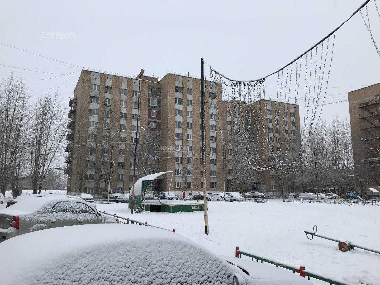 Продам инд по адресу Россия, Тюменская область, Тюмень, Республики, 216 фото 0 по выгодной цене