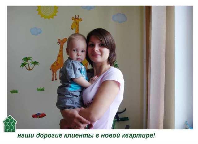 Компания-эксперт в помощь молодой семье