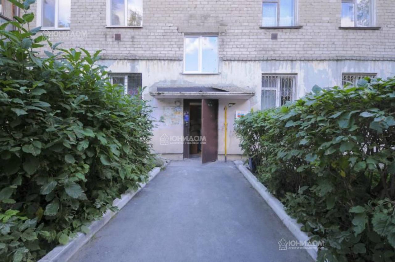 Продам инд по адресу Россия, Тюменская область, Тюмень, Грибоедова, 8 фото 0 по выгодной цене