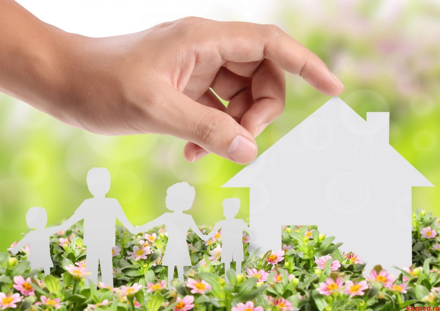 «Детская ипотека» — польза для рынка