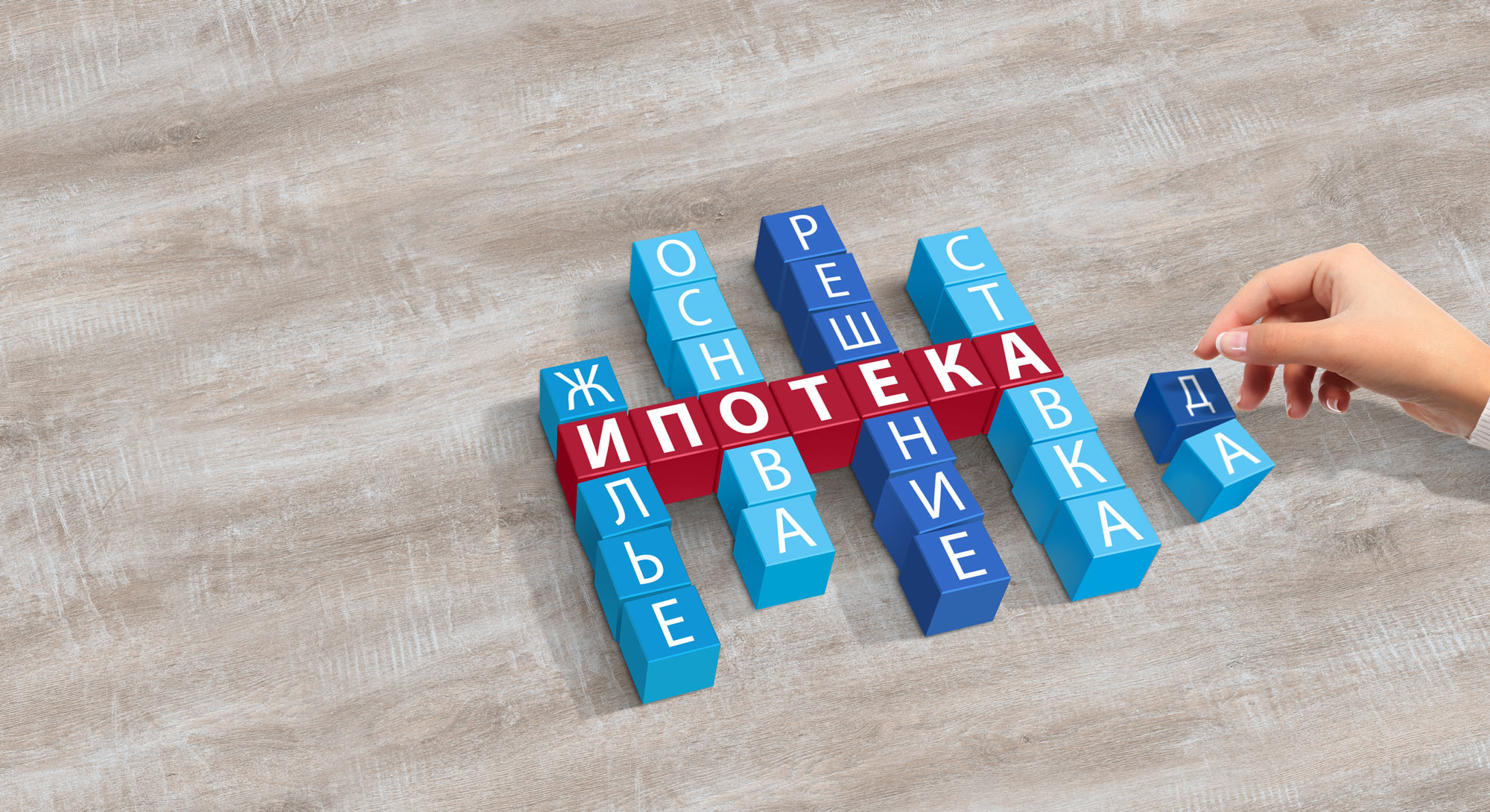 Покупайте современное жилье в ипотеку под 8% годовых
