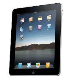 Результаты конкурса «Получи свой iPad»
